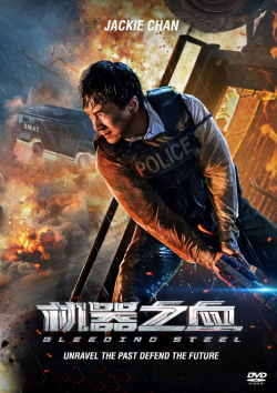 Bleeding Steel TRUEFRENCH BluRay 720p 2019