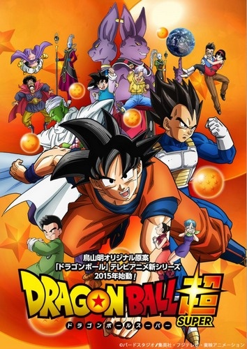 Dragon Ball Super 057 VOSTFR HDTV