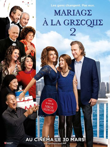 Mariage à la grecque 2 FRENCH BluRay 720p 2016