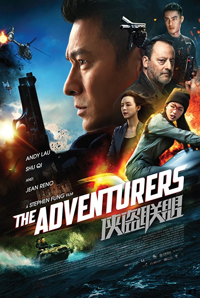 The Adventurers TRUEFRENCH BluRay 1080p 2018