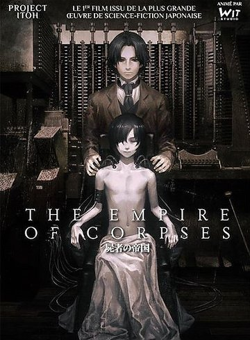 The Empire of Corpses FRENCH DVDRIP 2016